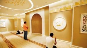 михраб в молельной комнате