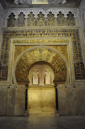 Михраб мечети Кордова