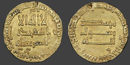 монеты в Аббасидском Халифате