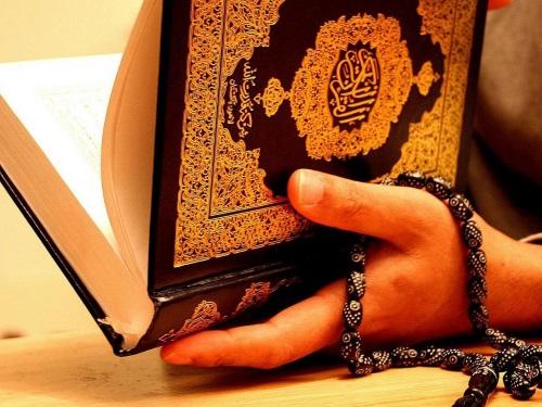 Правила мусульман