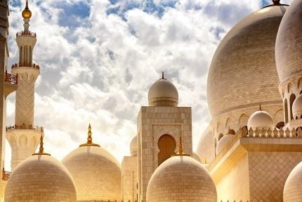 Мусульманство и Ислам