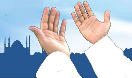 исламская молитва дуа