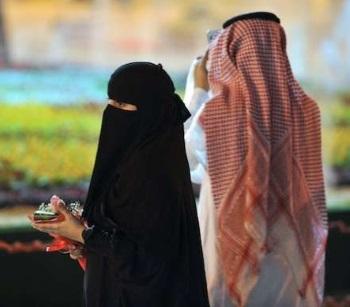 муж мусульманин араб
