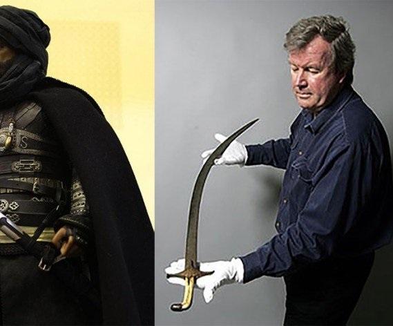 меч Салах ад-Дина