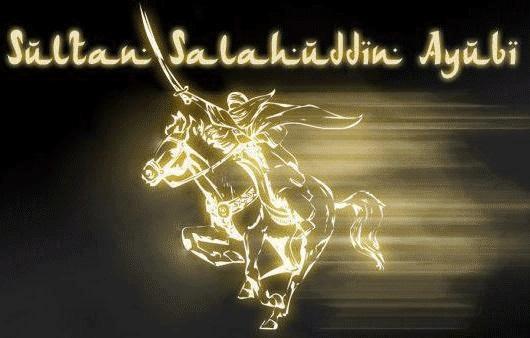 Салахуддин
