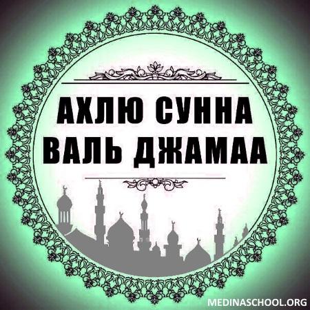 Лечение по сунне пророка - сас - Home | Facebook | 450x450