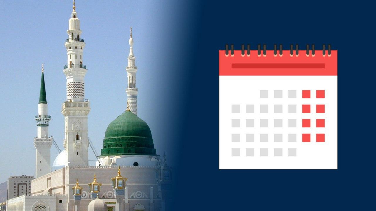 Внимание! Новый график вебинаров в месяц Рамадан