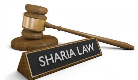 Законы шариата