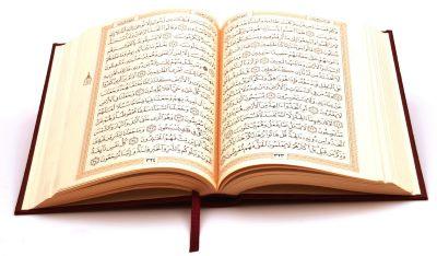 шариат закон