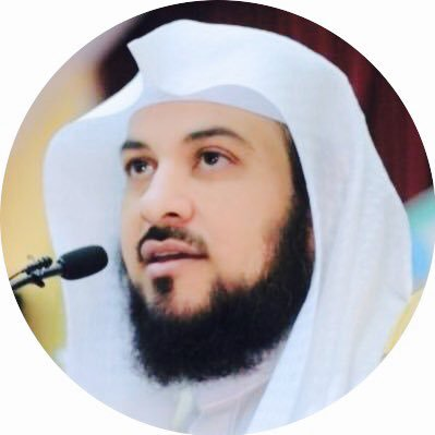 Мухаммад аль-Арифи