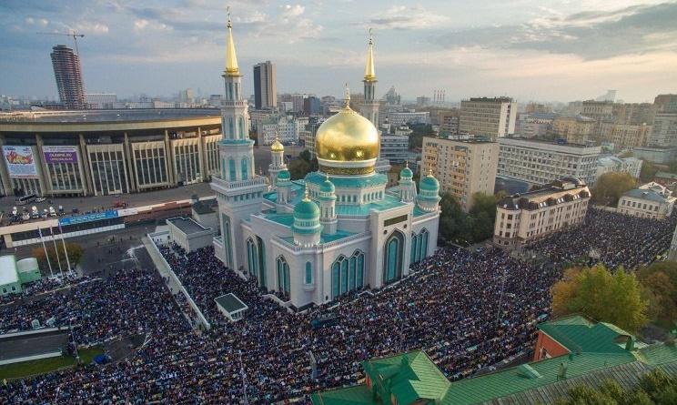 праздничный намаз в Москве
