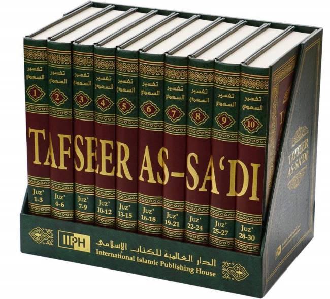 тафсир ас-Саади