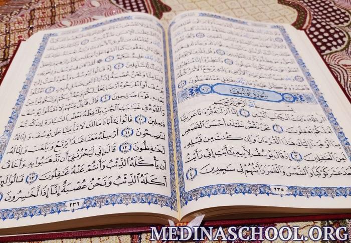 сура Юсуф в Коране