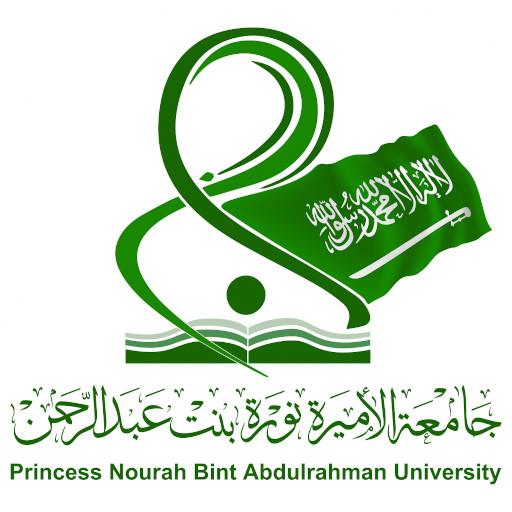 Женский университет принцессы Нуры бинт АбдурРахман