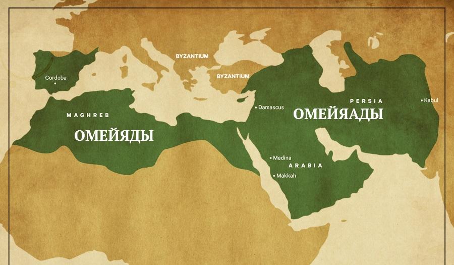 Омейядский халифат