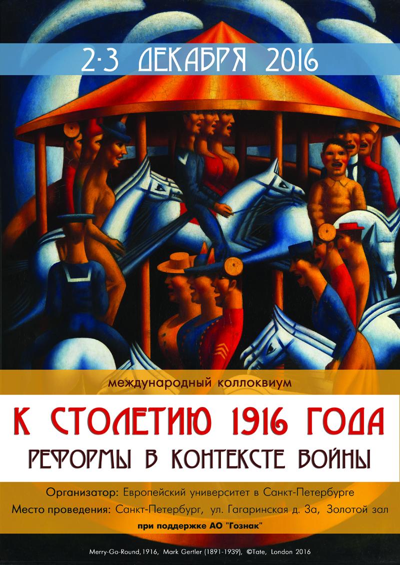 1916_sm