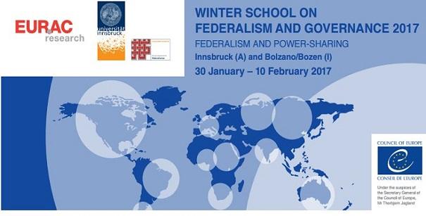 Зимняя школа по федерализму и управлению