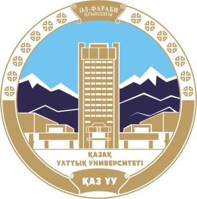 Университет имени Аль-Фараби