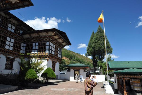 Бутанский институт традиционной медицины