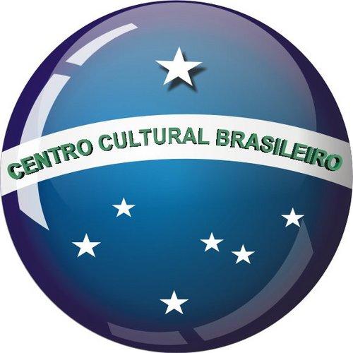 Бразильский культурный центр