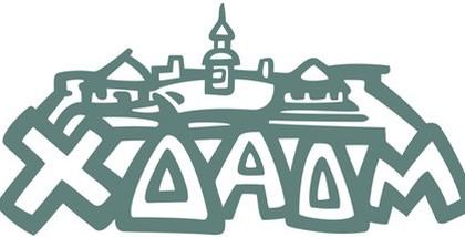 Харьковская государственная академия дизайна и искусств