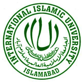 Международный исламский университет в Исламабаде