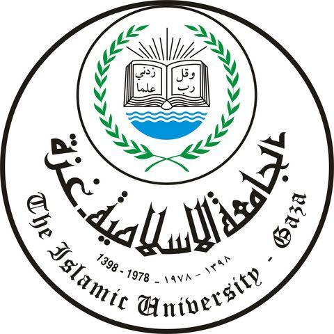 Исламский университет Газы