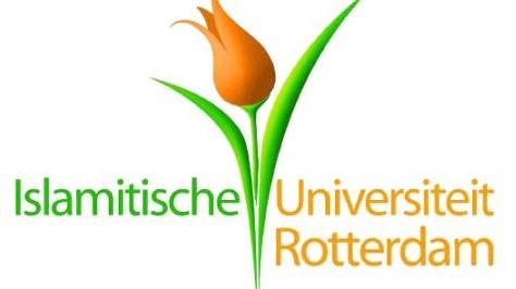 Исламский университет Роттердама