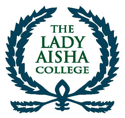 Колледж «Леди Аиша»