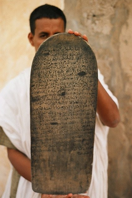Исламское образование в Мавритании