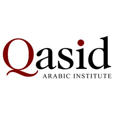 Арабский язык в Иордании
