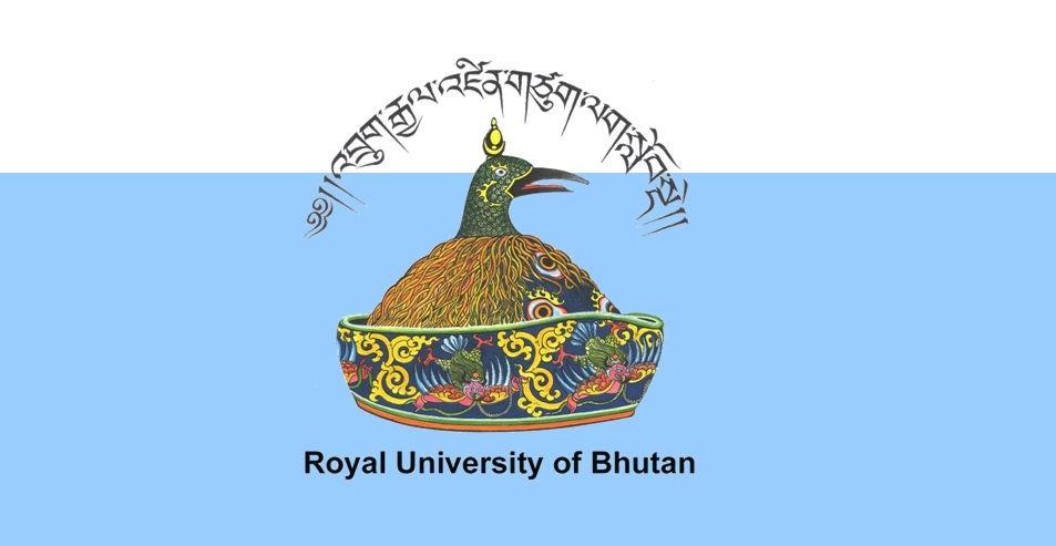 Королевский университет Бутана