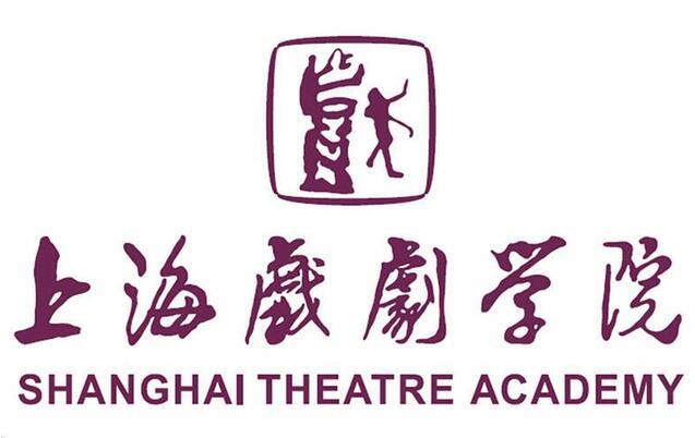 Шанхайская театральная академия