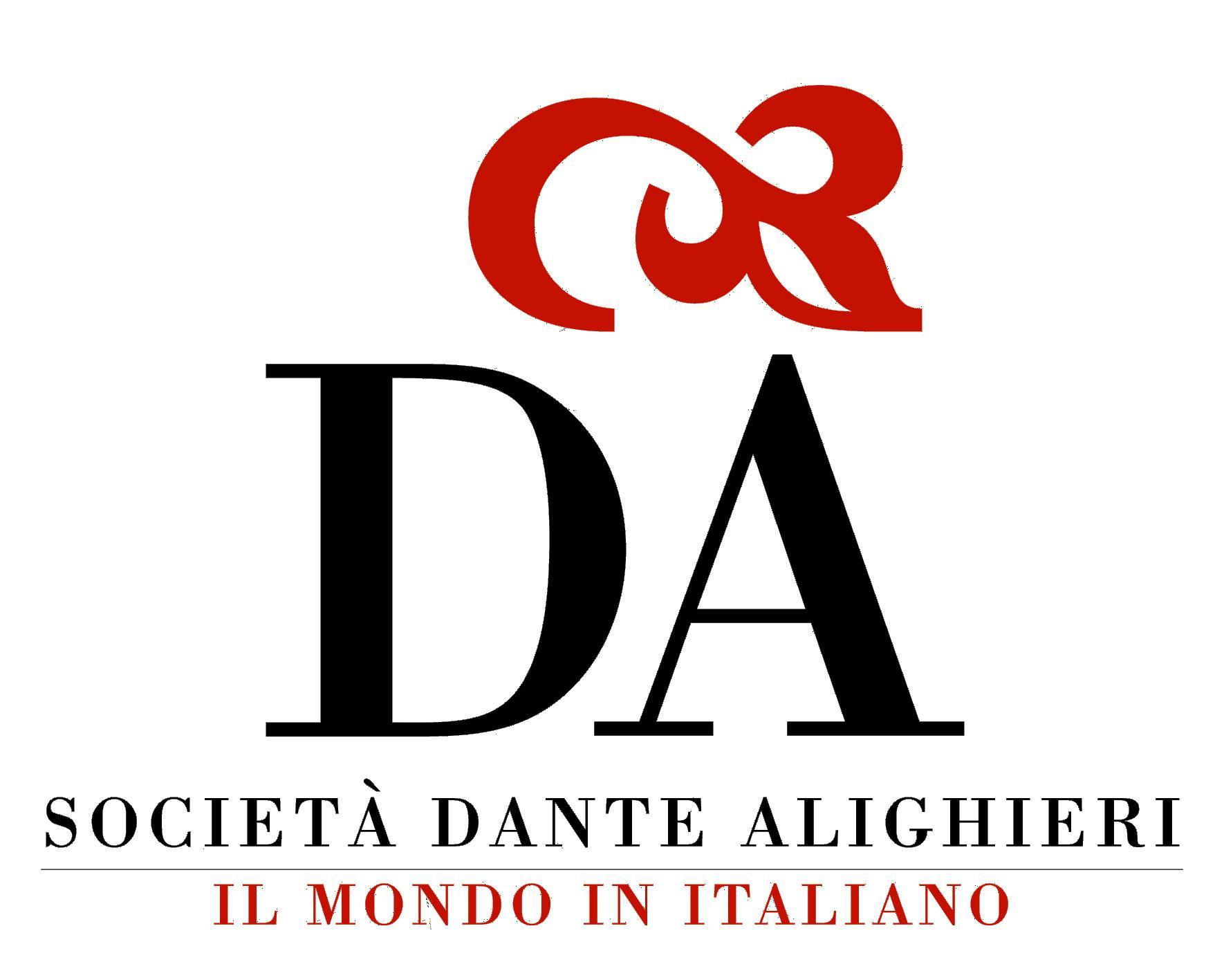 Общество Данте Алигьери
