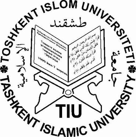 Ташкентский исламский университет