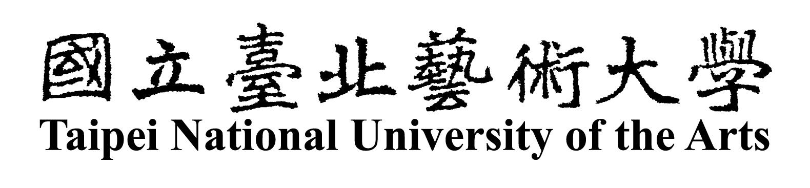 Тайваньский национальный университет искусств