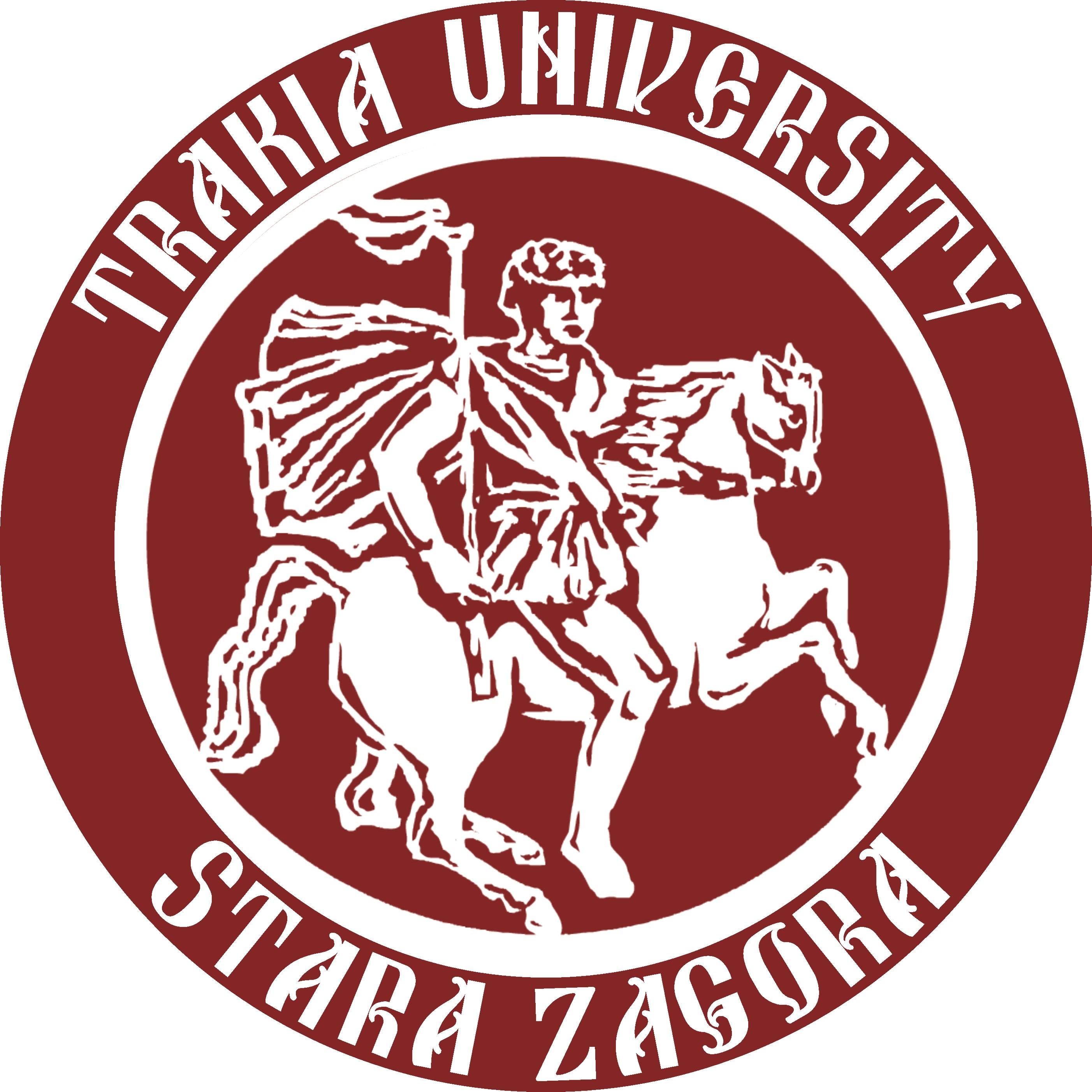 Фракийский университет