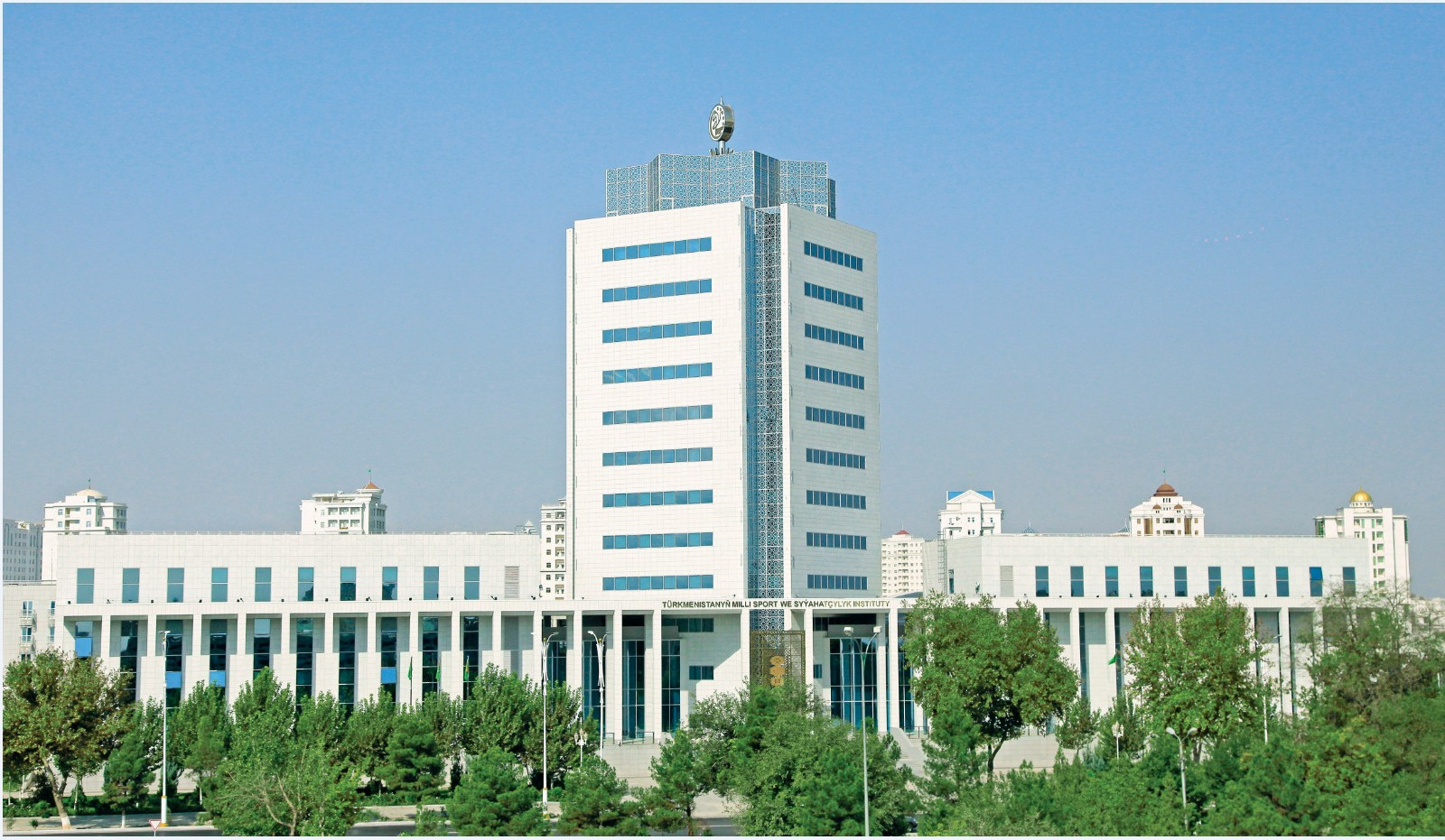 Национальный институт спорта и туризма Туркменистана