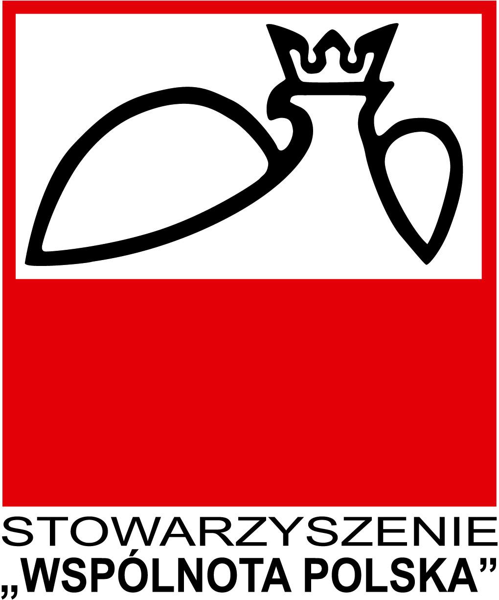 Польское содружество