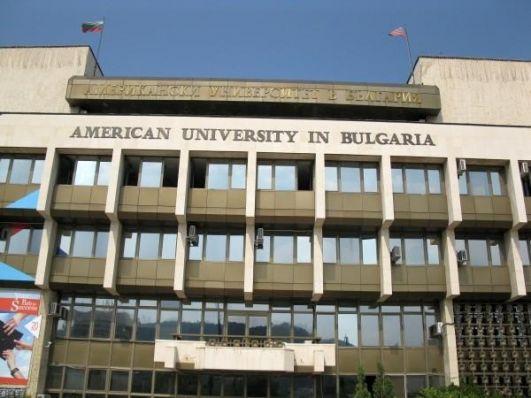 Американский университет в Болгарии