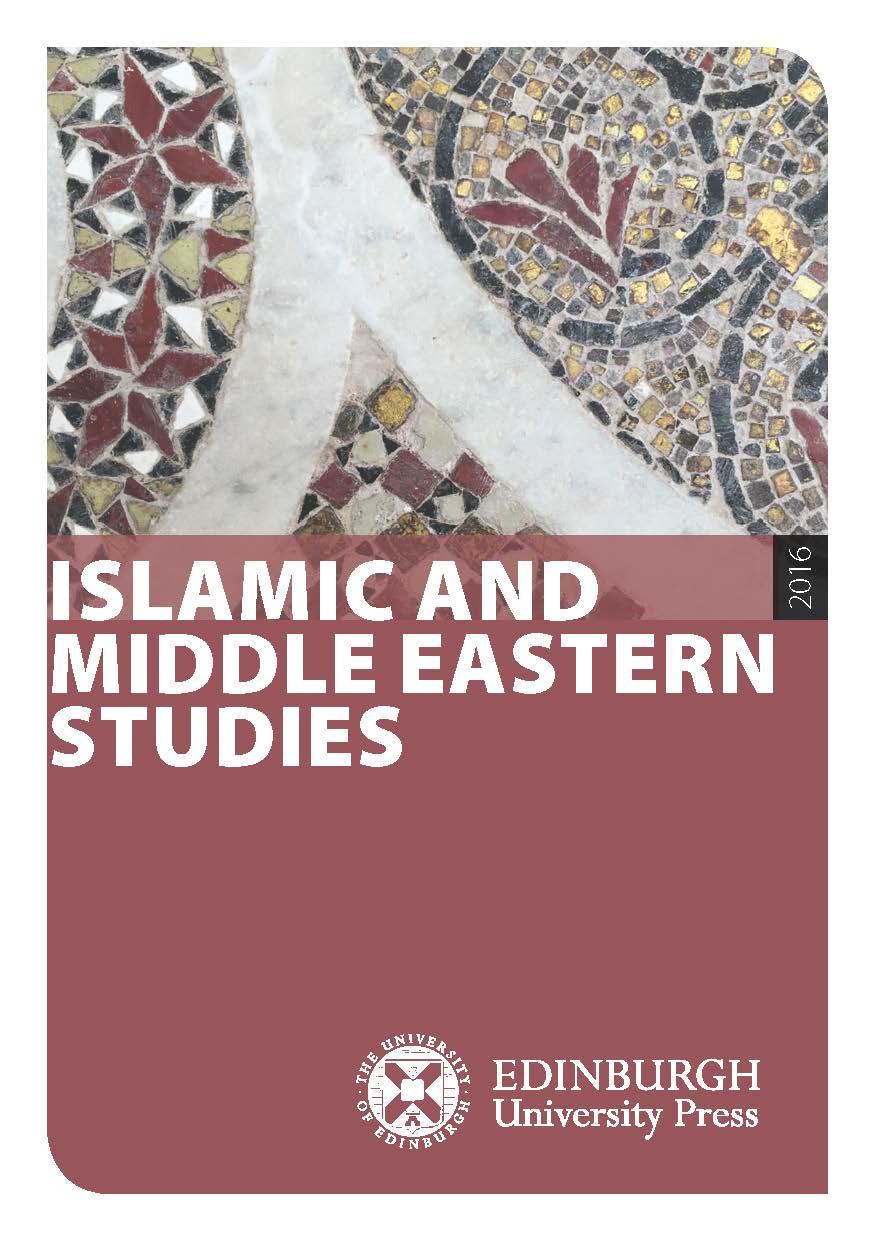 Исламоведение в Эдинбургском университете