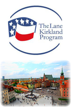 Программа Киркланда