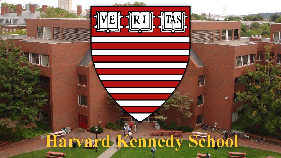 Стипендии Гарвард