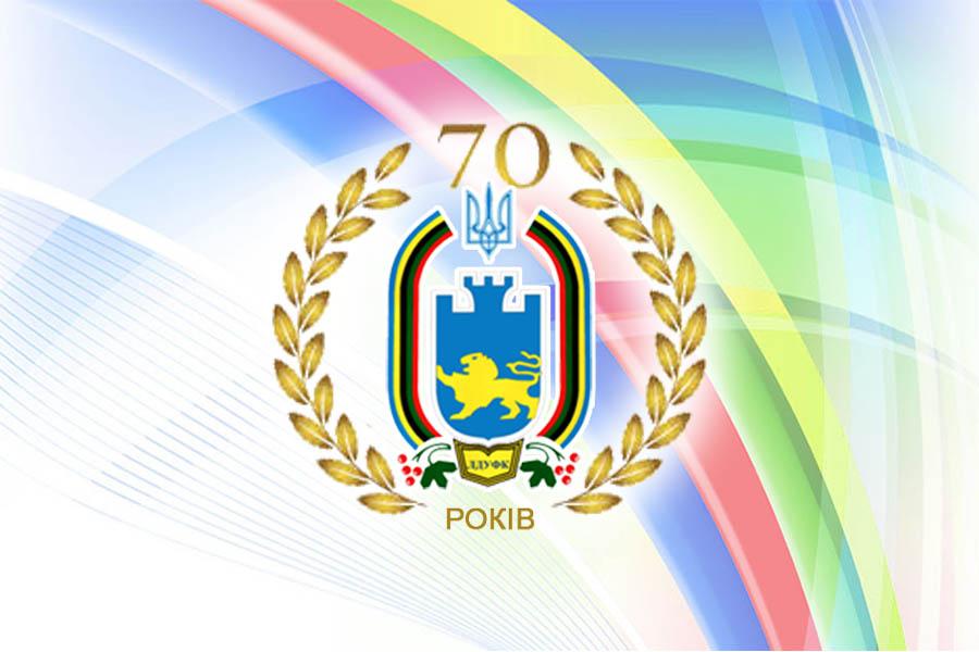 Львовский государственный университет физической культуры