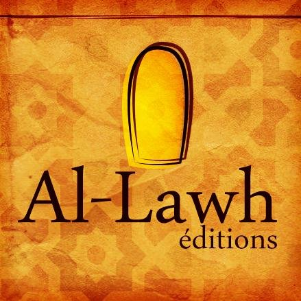 Метод заучивания Корана