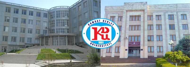 Комратский государственный университет
