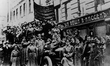 Конференция революция 1917
